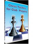 Шахматная тактика - II разряд