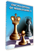Шахматный Миттельшпиль II