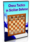 Шахматная тактика в Сицилианской защите I