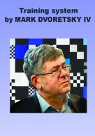 Training system by Mark Dvoretsky 4