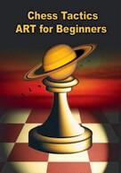 Шахматная тактика - III разряд