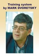 Training system by Mark Dvoretsky